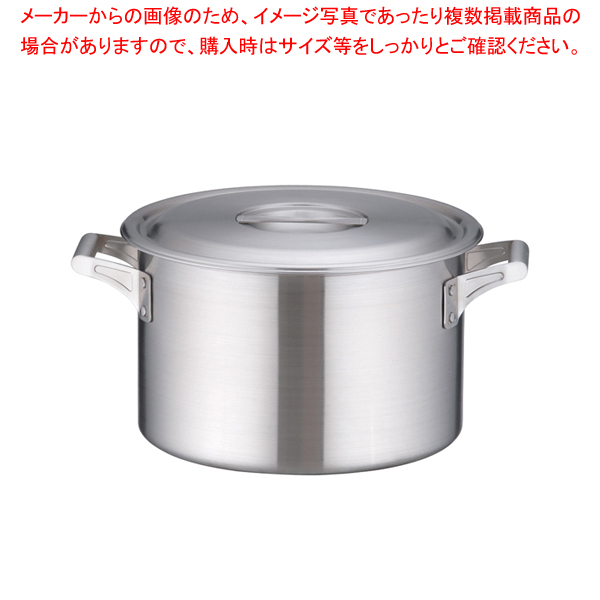 18-10ロイヤル 半寸胴鍋 XMD-300 【厨房館】