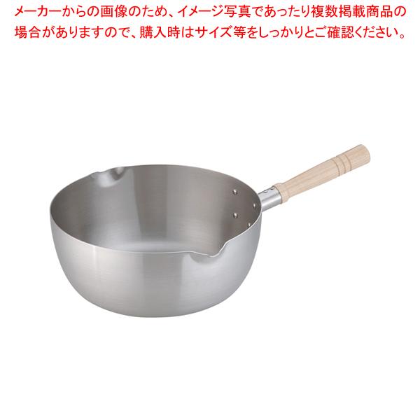 20-0ロイヤル 雪平鍋 XYD-270 【厨房館】