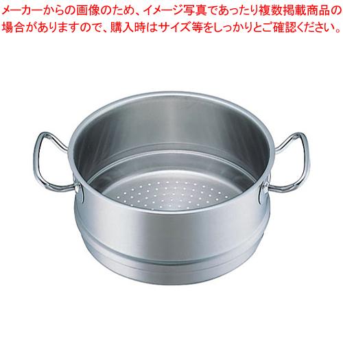 フィスラー 18-10スチーマー 83-773 20cm【 スチーマー 】 【厨房館】