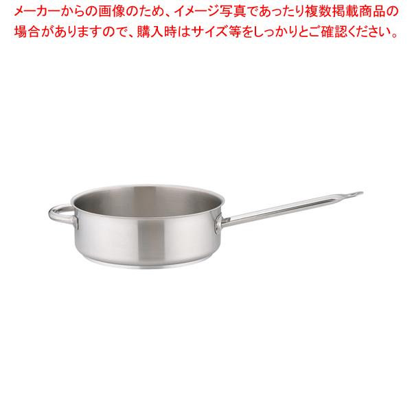 モービルプロイノックス 片手浅型鍋 (蓋無) 5931.32 32cm 【厨房館】