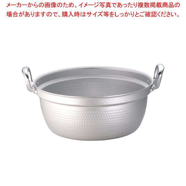 TKG アルミ円付鍋(アルマイト加工) 42cm【 円付鍋 料理鍋 調理なべ 】 【厨房館】