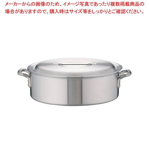アルミDON外輪鍋 51cm【 外輪鍋 】 【厨房館】