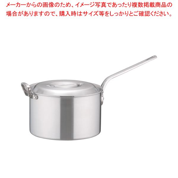 アルミDON片手深型鍋 33cm【 片手鍋 】 【厨房館】