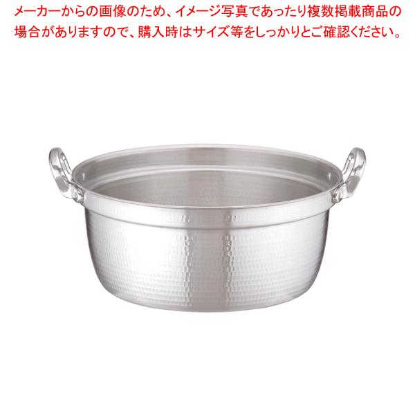 アルミDON打出円付鍋 45cm 【厨房館】