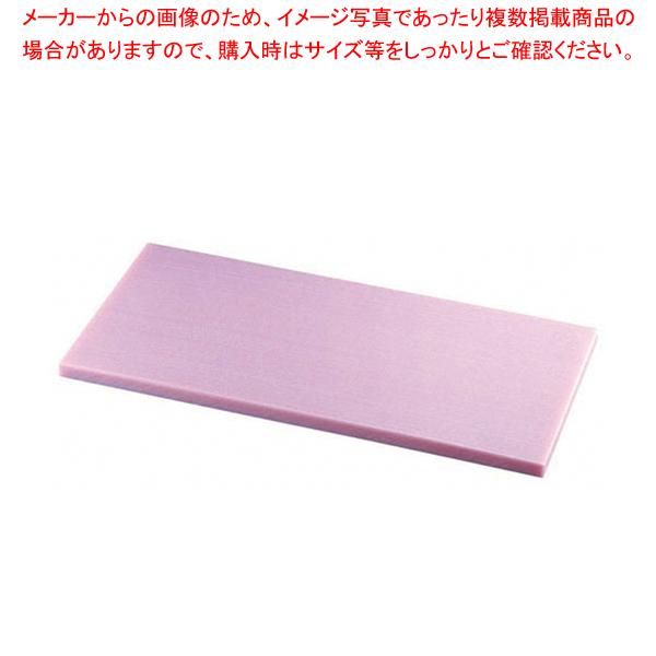 K型オールカラーまな板ピンク K11B 1200×600×H30mm【厨房館】<br>【メーカー直送/代引不可】
