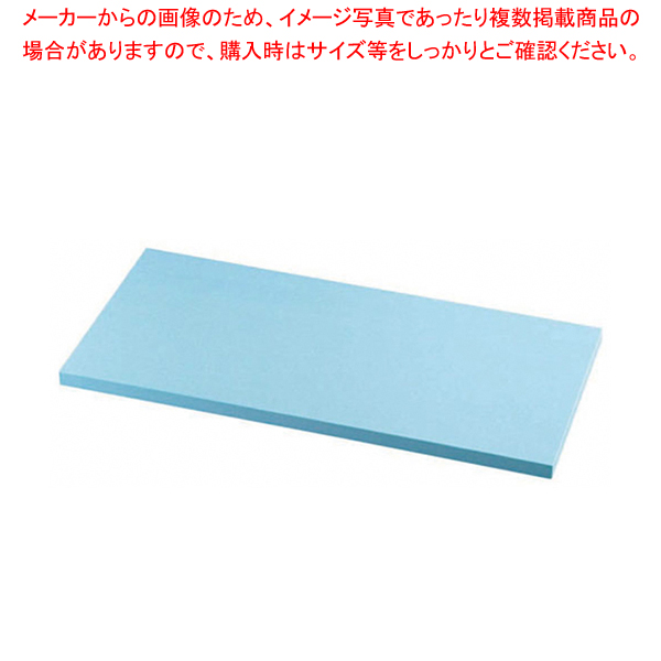 K型オールカラーまな板ブルー K11A 1200×450×H30mm【厨房館】<br>【メーカー直送/代引不可】