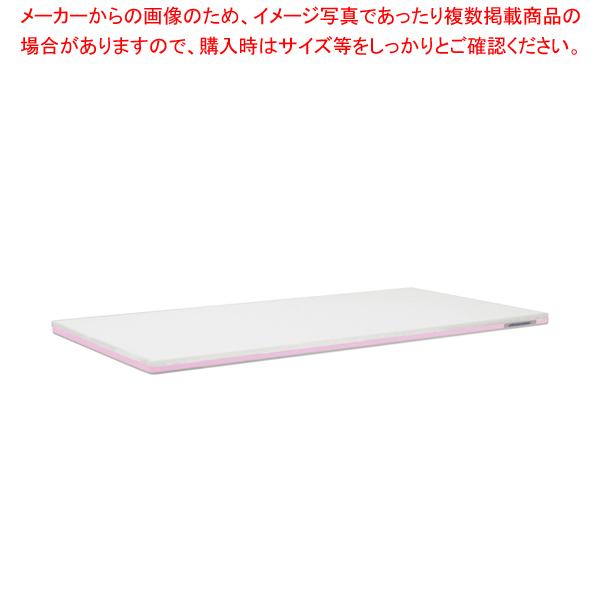 ポリエチレン・軽量おとくまな板 4層 1500×450×H30mm P【ECJ】【まな板 業務用】
