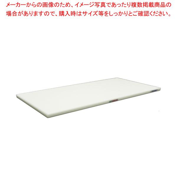抗菌ポリエチレン・かるがるまな板標準 1200×450×H30mm W 【厨房館】