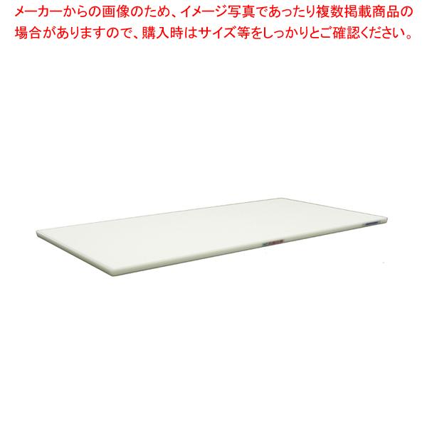抗菌ポリエチレン・かるがるまな板標準 1500×450×H30mm W 【厨房館】