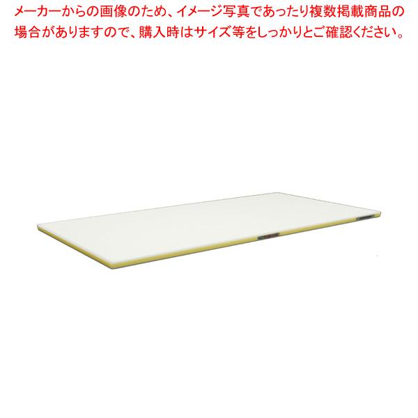 抗菌ポリエチレン・かるがるまな板標準 1500×450×H30mm Y 【厨房館】
