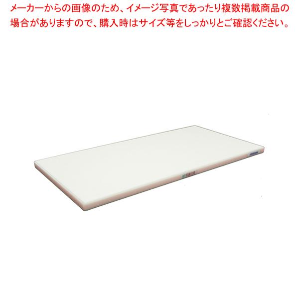 抗菌ポリエチレン・かるがるまな板標準 500×250×H20mm P 【厨房館】