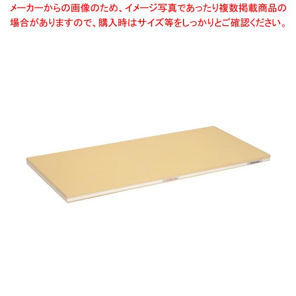 抗菌性ラバーラ・おとくまな板4層 1000×400×H35mm【 メーカー直送/代引不可 】 【厨房館】