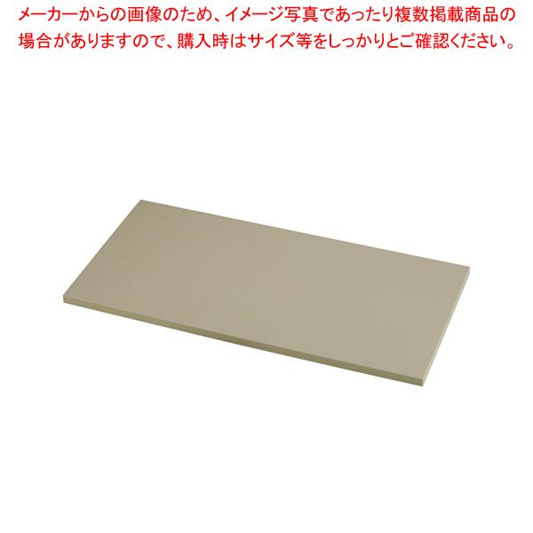 アサヒ カラーまな板 SC-103 グリーン【厨房館】【まな板 業務用合成ゴム 600mm】【合成ゴム】