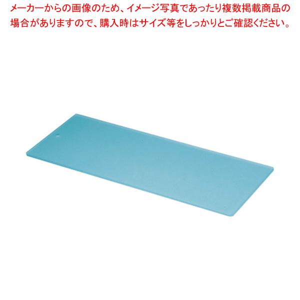 ニュータイプ衛生まな板(厚8mm・ブルー) A寸【厨房館】<br>【メーカー直送/代引不可】