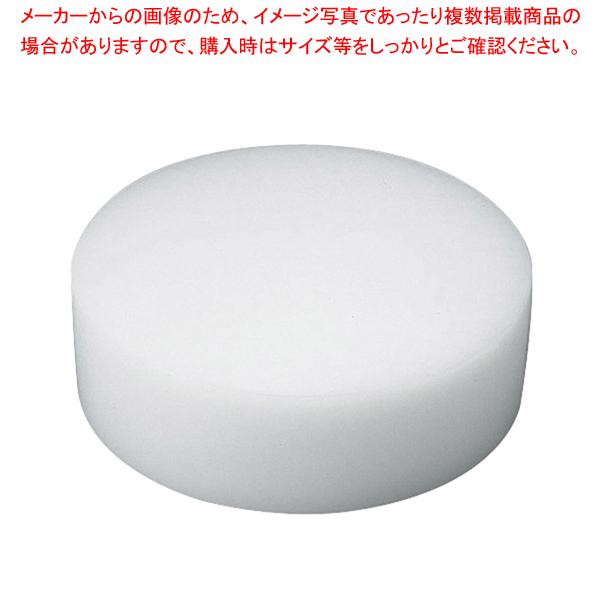住友 プラスチック中華まな板 小 H150mm【ECJ】【中華 まな板 業務用φ400 H150mm】