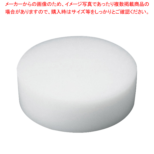 AMN32415 7-0354-0202 6-0342-0202 5-0309-0202 3-0238-0602 まな板 まないた キッチンまな板販売 manaita 使いやすいまな板 便利まな板 厨房館 値下げ 特大 オススメまな板ブランド br プラスチック中華まな板 代引不可 H150mm メーカー直送 マナ板 配送員設置送料無料 K型