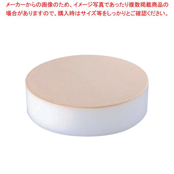 積層 プラスチック カラー中華まな板 小 153mm ベージュ【厨房館】<br>【メーカー直送/代引不可】