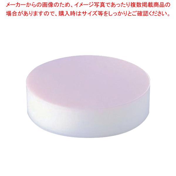 積層 プラスチック カラー中華まな板 小 103mm ピンク【厨房館】<br>【メーカー直送/代引不可】