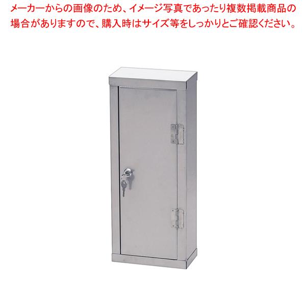 遠藤商事 / TKG 18-8鍵付包丁ロッカー 4本用【厨房館】