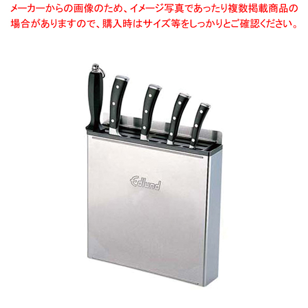 18-10エドランドナイフラック (釘打式)KR-699【 ナイフラック 】 【厨房館】