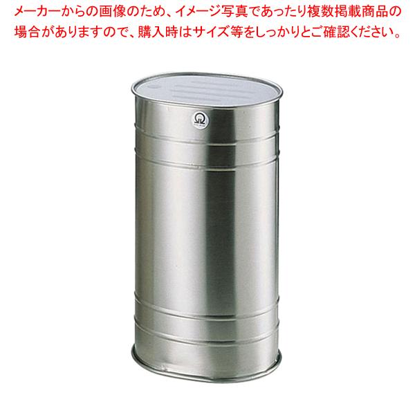 SA18-8小判庖丁桶【 庖丁桶 】 【厨房館】