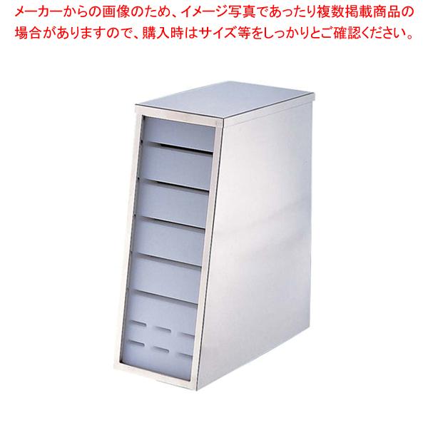 18-8中華庖丁差 斜め型 【厨房館】