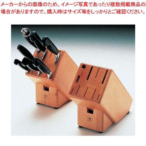 ツヴィリング ナイフブロック(木製) 35006-000【 庖丁桶 】 【厨房館】