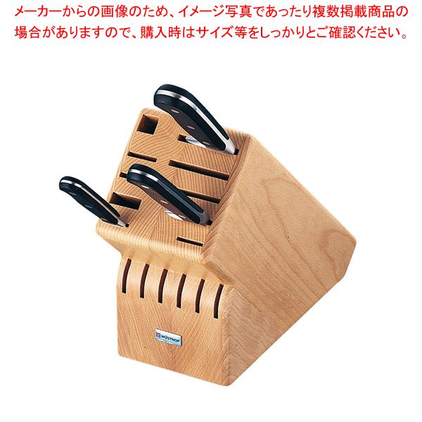 ヴォストフ ナイフブロック (木製)No.7240【 庖丁桶 】 【厨房館】