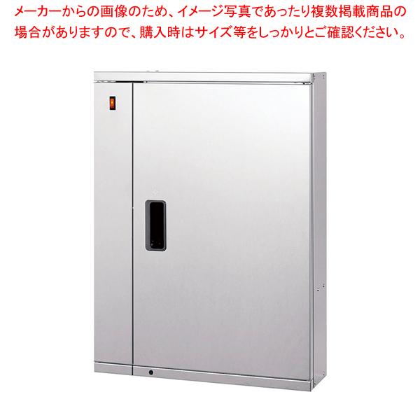 18-8庖丁殺菌庫 D-10S(10本差) 【厨房館】