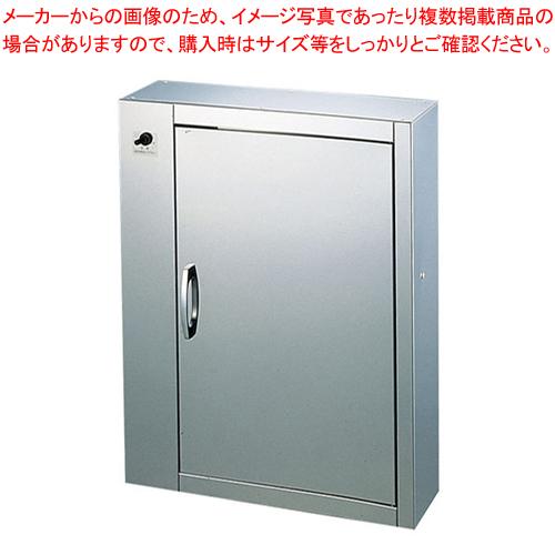 18-8殺菌灯付庖丁保管庫 CS-G7(7本用) 【厨房館】