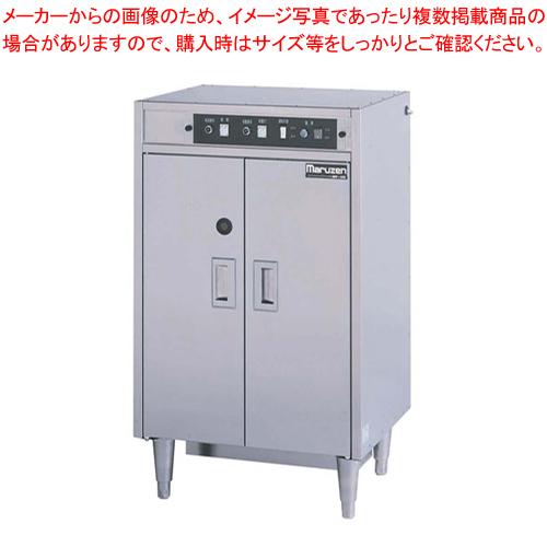 庖丁まな板殺菌庫 MCF-065B 50Hz 【厨房館】