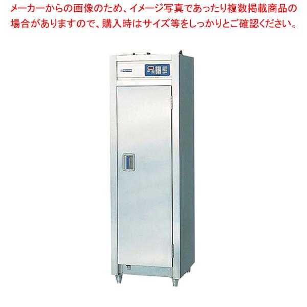 熱風式 器具消毒保管庫 EKS-1610 【厨房館】