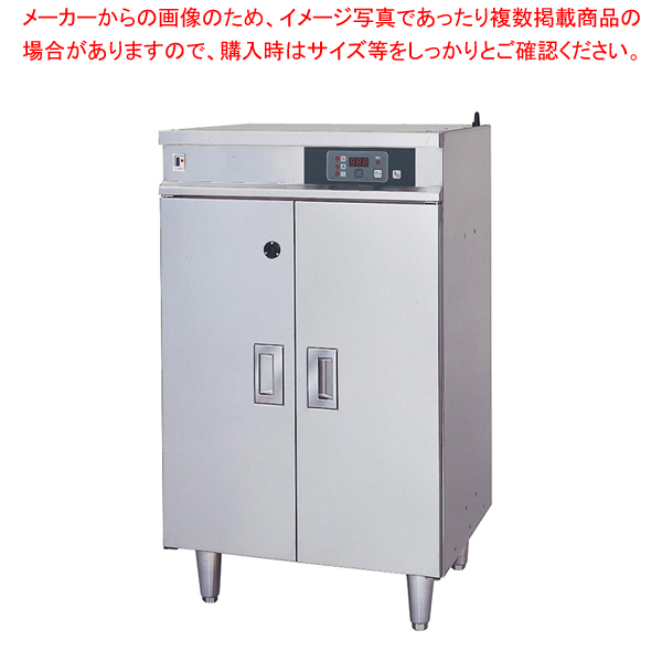 18-8紫外線殺菌庫 FSC6060B 60Hz用 【厨房館】