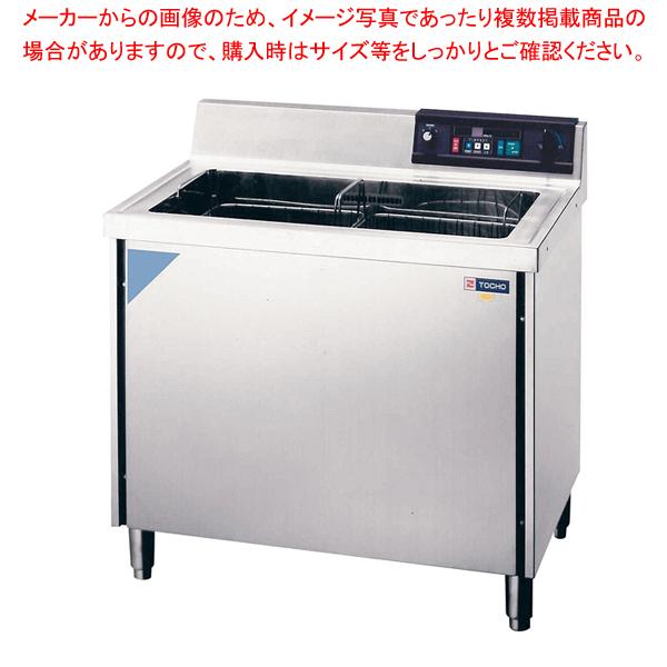超音波洗浄機 トーチョーラーク UCP-900【 メーカー直送/後払い決済不可 】 【厨房館】