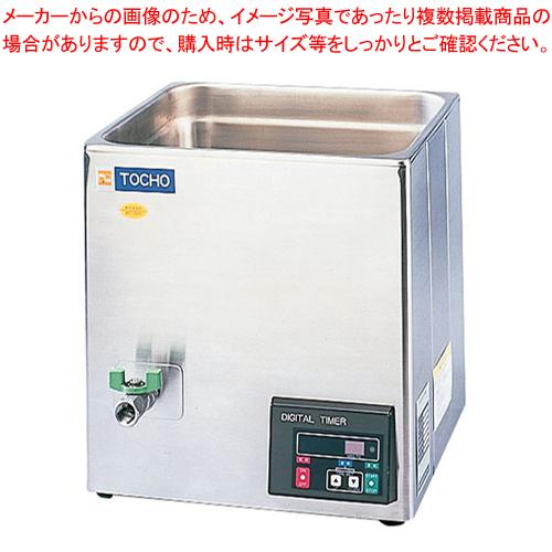 超音波哺乳びん 洗浄機 UC-1630【 メーカー直送/代引不可 】 【厨房館】
