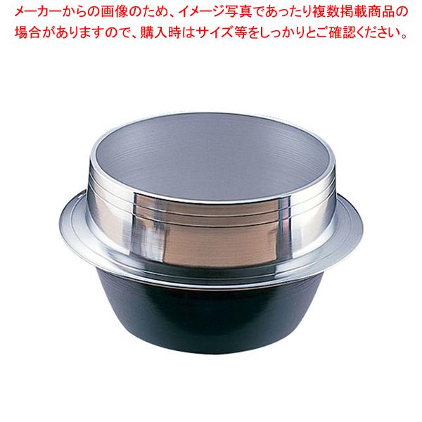アルミイモノ 羽釜 (カン無) 33cm【 アルミ製鋳物羽釜 】 【厨房館】
