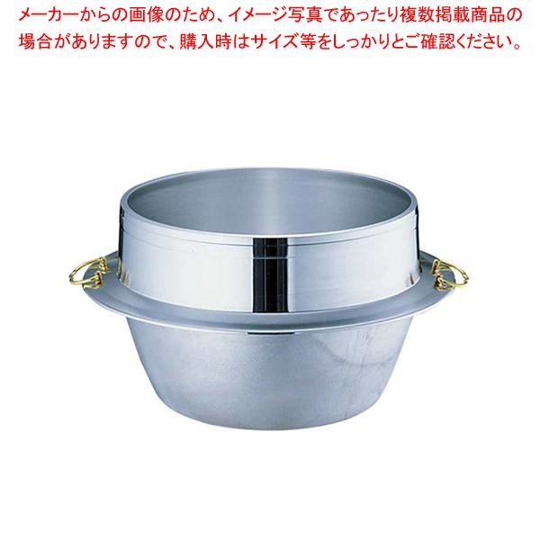 アルミ鋳物キング釜(カン付き) 30cm【 小釜 】 【厨房館】