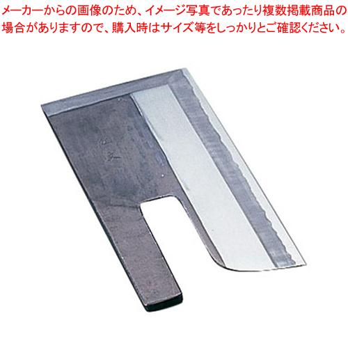 SA佐文 麺切 30cm【 麺切り包丁 麺切り庖丁 】 【厨房館】