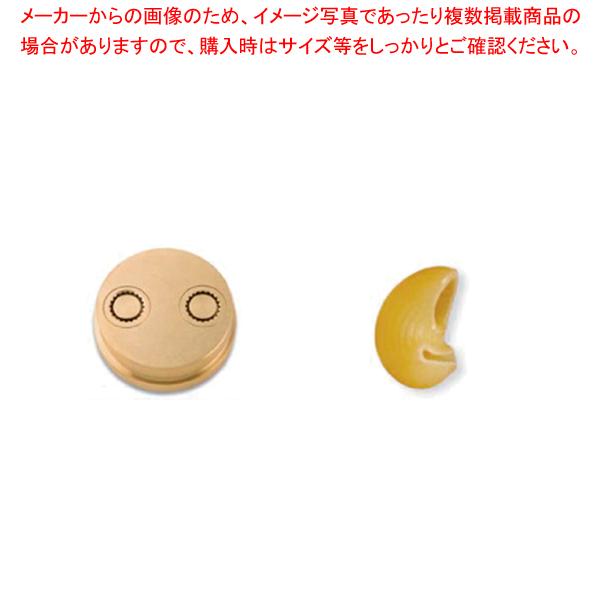 ランキング第1位 シェフインカーザ用ダイス ピーペ 【厨房館】, 伊都郡 be040241