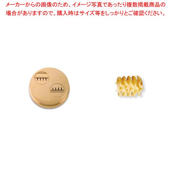 豪奢な シェフインカーザ用ダイス ラディアトーリ 【厨房館】, 自然素材の森 5f6b3bfd
