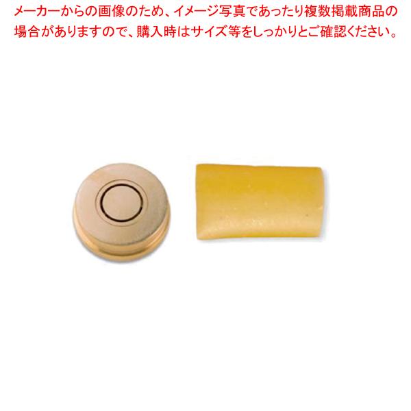 【お得】 シェフインカーザ用ダイス パッケリ 25mm 【厨房館】, 天法株式会社 e5075b7d