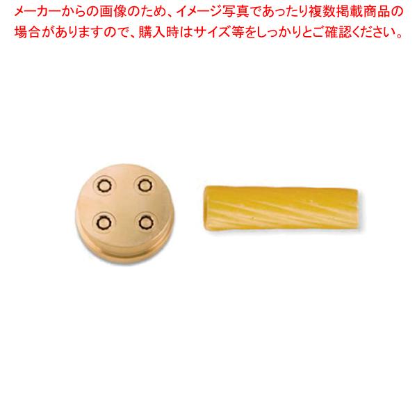 【代引き不可】 シェフインカーザ用ダイス トルティリョーニ 10mm 【厨房館】, USプラザ 1fc875a3