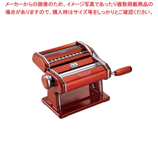 アトラス プレミアムカラーパスタマシーン No.020404 レッド 【厨房館】