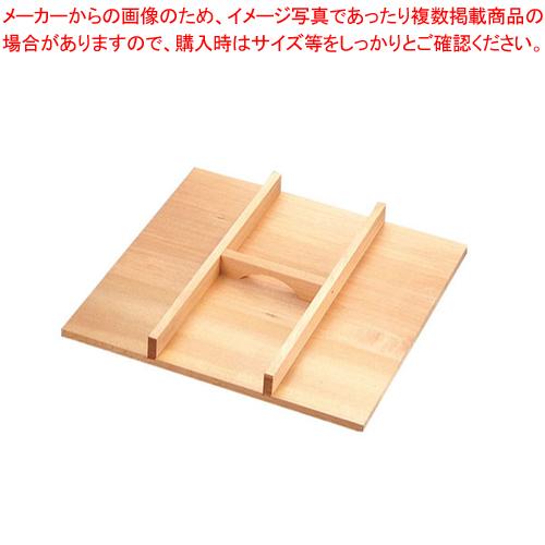木製 角セイロ用 手付蓋(サワラ材) 42cm用 【厨房館】