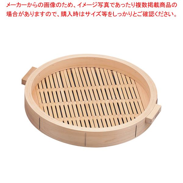 桧 中華セイロ 身 (手付)60cm 【厨房館】