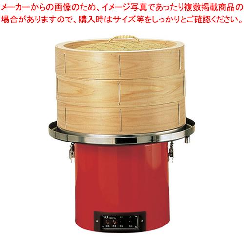 電気蒸し器 HBD-5L【 電気蒸し器 】【 メーカー直送/後払い決済不可 】 【厨房館】