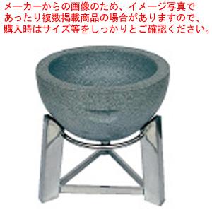 餅つき用石臼(スタンド付)【 メーカー直送/代引不可 】 【厨房館】