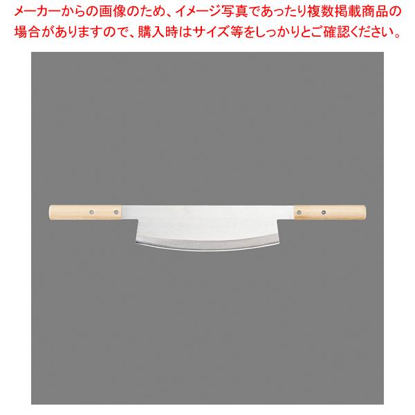 SA雪藤 もち切(両手)ステンレス鋼 30cm 【厨房館】