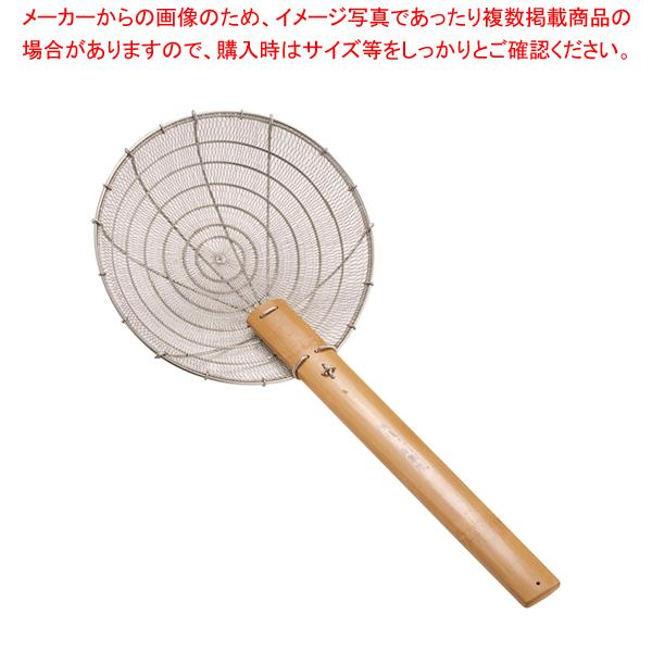 陳枝記 ステンレス油こし 11インチ SKS1011厨房館EQCBrdxoeW