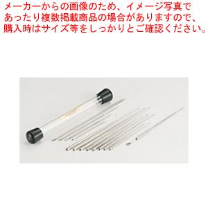 マトファ チキン針、ピケ針セット 28000 【厨房館】